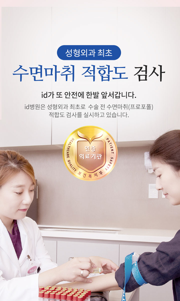 인증의료기관