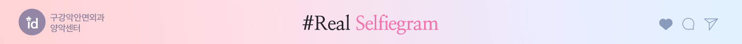 #Real Selfiegram