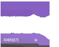 세븐락 매몰법 V-LINE SURGERY 7번 잡아주니까 풀릴 걱정 없는 매몰법!