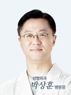 박상훈 원장