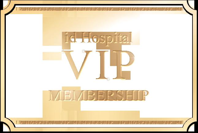 id Hospital VIP membership