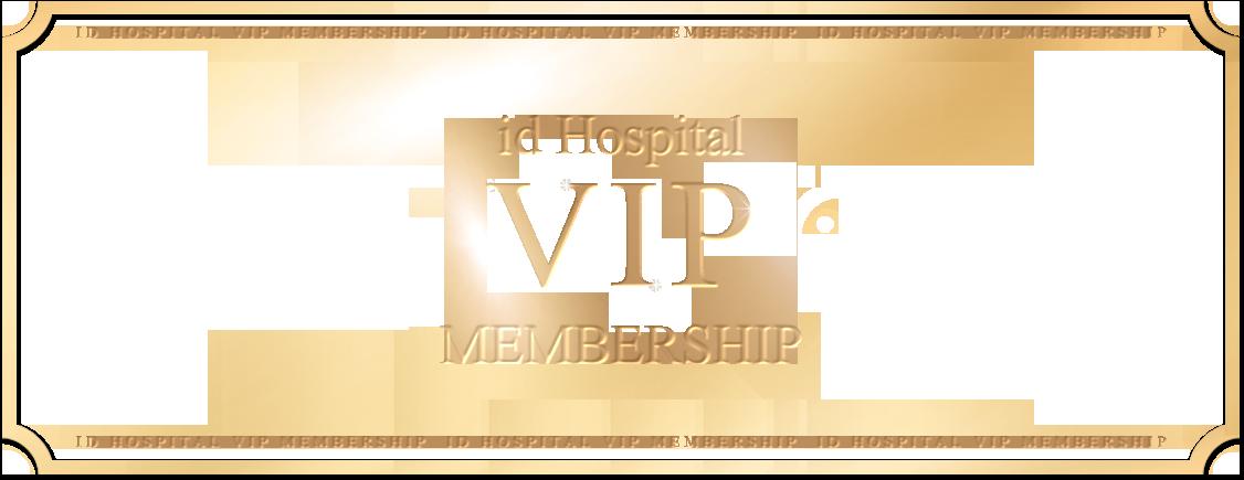 id Hospital membership